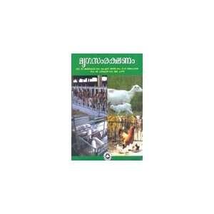 ): Dr. K.S. Anil, Dr. T.V.Jayamohan, Dr. Ajith Kumar: Books