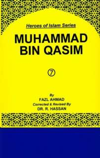 of Islam Series #6) by Fazl Ahmad, Sh. Muhammad Ashraf  Paperback