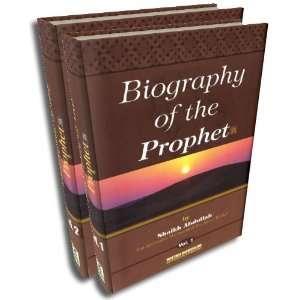 ibn Abdul Wahab: Shaikh Abdullah ibn Abdul Wahab:  Books