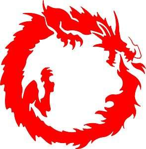 Dragon Decal, Circle Dragon, Car, Truck Wall Sticker   Made In USA
