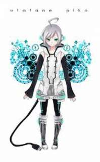 VOCALOID PIKO UTATANE~ WHITE GREY~ COSTUME COSPLAY WIG
