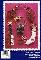 CRAFTS BIG FOOT DOLLS LEISURE ARTS 1798 SUZANNE McNEILL