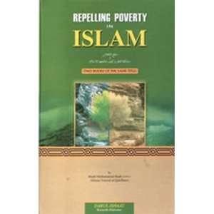 In Islam: Mufti Muhammad Shafi & Shaykh Yusuf al Qaradawi: Books