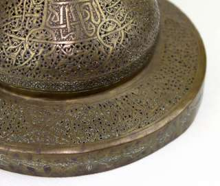 ANTIQUE ARABIC ISLAMIC PERSIAN CANDLESTICK STAND INSCRIPTION 19th