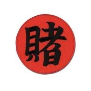 Naruto Shippuden: Tsunade Crest Anime Patch: Toys & Games