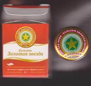 VIETNAM Golden Star balms NATURAL REMEDY balsam 4g CAO SAO VANG