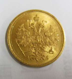 RUSSIAN IMPERIAL 5 RUBLE GOLD COIN 1885 C.P.B.