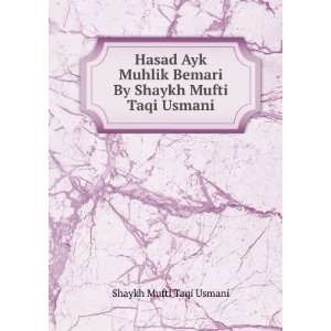 Bemari By Shaykh Mufti Taqi Usmani: Shaykh Mufti Taqi Usmani: Books