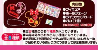 Re ment Disney Mickey Alice Lovely Parts Keychain #1