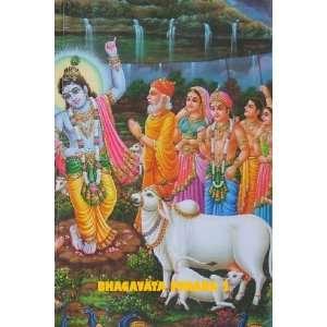 Bhagavata Purana (Volume 2): Jay Mazo: Books
