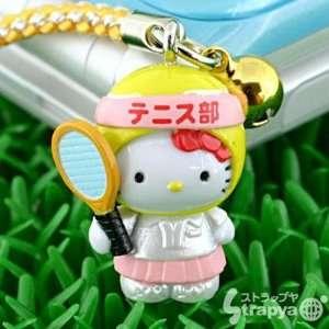 Sanrio Hello Kitty Club Activity Netsuke Cell Phone Strap