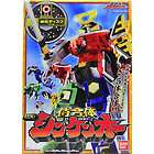 Bandai Samurai Sentai Shinkenger DX Shinken Oh Megazord & Kyoryu