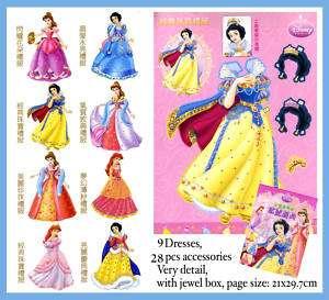 RARE ♠ Disney Princess Celebration Paper Doll Detail