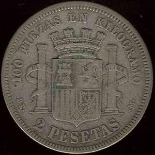 SPAIN RARE BEAUTIFUL 2 PESETAS 1870 (73) HIGH GRADE SILVER COIN