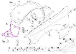 Fender Liner LEFT/Driver side Front (Front Section)