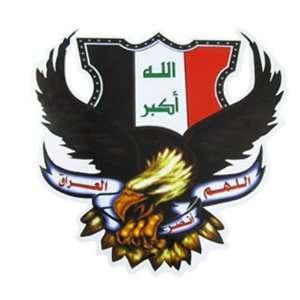 Amico Arabic Print Big Eagle Shape Adhesive Wall Stickers