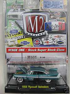 M2 1/64 Machines 1958 Plymouth Belvedere NEW 2009