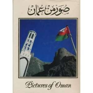 Pictures of Oman: Mohammed bin Salim bin Ali al Wadhahy