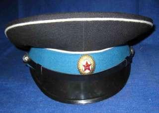 Russian Military visor hat NAVY AIR FORCE 1950s uniform