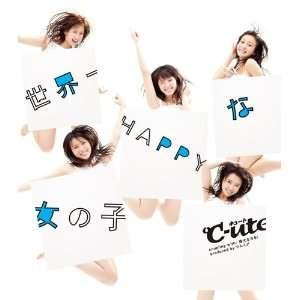 SEKAI ICHI HAPPY NA ONNA NO KO(regular ed.) C UTE Music