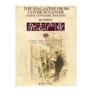 ) MEI )YUE HAN XUN ?(MEI )PU LI JIE TE ER WANG HAI YI Books