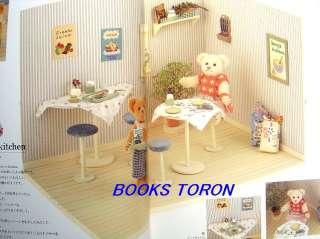 Bears & Dolls Houses/Japanese Handmade Craft Pattern Book/888