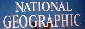 NATIONAL GEOGRAPHIC **1969**     1st MOON LANDING PICS