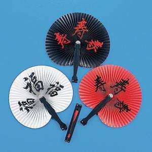 12 Folding CHINESE CHARACTER FANS Dozen Decorations Favors Orient