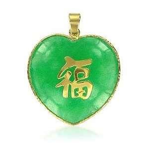 14 KT Yellow Gold Green Jade Chinese Heart 14k Pendant Jewelry