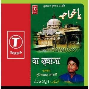 Ya Khwaza Yusuf Khan Music