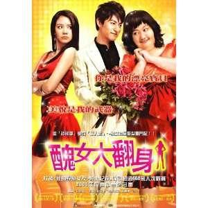 27x40 Ah jung Kim Jin mo Ju Yong geon Kim  Home & Kitchen