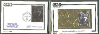 Star Wars Trilogy Commemorative Postage Stamp Set, #1