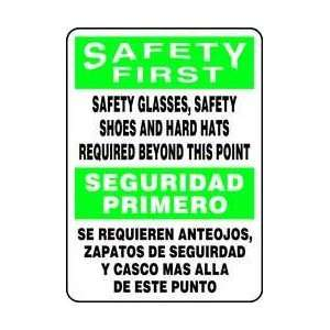 ,14x10,safety Glasses,safety Shoes   ACCUFORM SIGNS