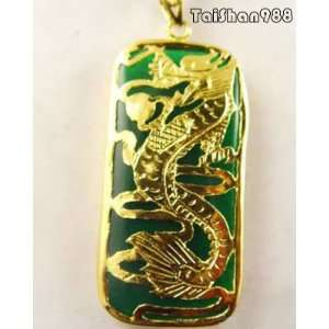 Emerald Green Jade 18KGP Dragon GIFT PENDANT WITH NECKLACE