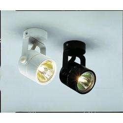 SLV Spot 79 Weiß 132011 73 mm x 125 mm 12 V GU5.3 Max. 50 W Weiß im