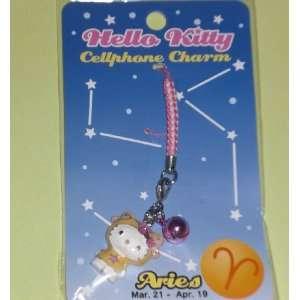 Hello Kitty Cellphone Charm Toys & Games