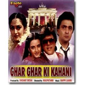 Ghar Ghar Ki Kahani (Hindi Film / Bollywood Movie DVD