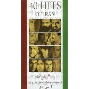40 Hits Of Iran Volume 1 Various Music