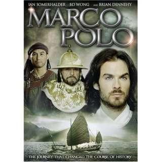 Marco Polo: Ian Somerhalder, B.D. Wong, Brian Dennehy