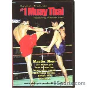 Muay Thai #1 DVD  Sken Movies & TV
