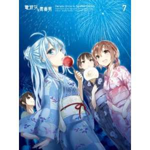 Denpa Onna To Seishun Otoko   Vol.7 [Japan DVD] KIBA 1865
