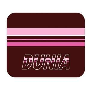 Personalized Name Gift   Dunia Mouse Pad: Everything Else