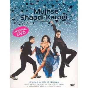 Mujhse Shaadi Karogi Salman Khan, Akshay Kumar, Priyanka