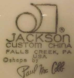 Vintage BROWN & WHITE FRUIT or DESSERT BOWL Jackson China PAUL McCOBB