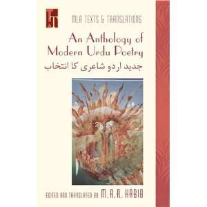 An Anthology of Modern Urdu Poetry: In English Translation, With Urdu