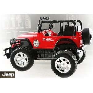 gift the jeep off road vehicles remote control car 6pcs: Toys & Games